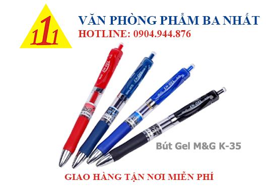 bút gel, viết gel, bút gel MG K35, bút gel M&G, giá bút gel MG, bút gel MG giá sỉ, viết MG K35, bút nước MG K35