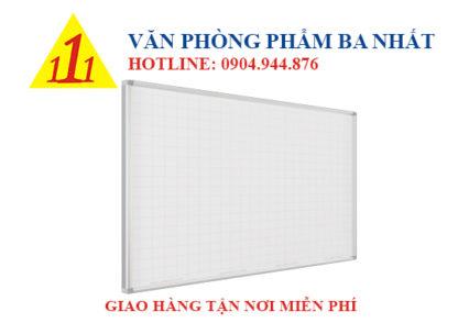 bảng từ trắng treo tường, bảng từ trắng treo tường Hàn quốc, bảng từ trắng, bảng từ Hàn Quốc, bảng từ treo tường giá rẻ, bảng từ, bảng từ tp hcm