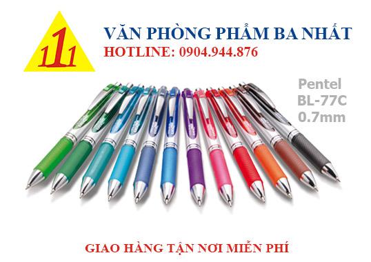 bút gel, bút bi nước, bút gel pentel BL 77C