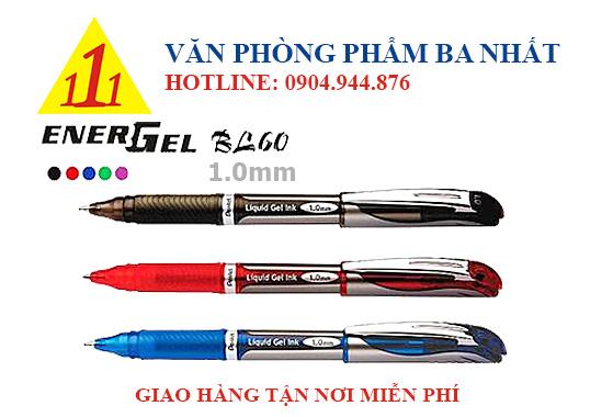 bút gel, bút bi nước, bút gel pentel BL 60C